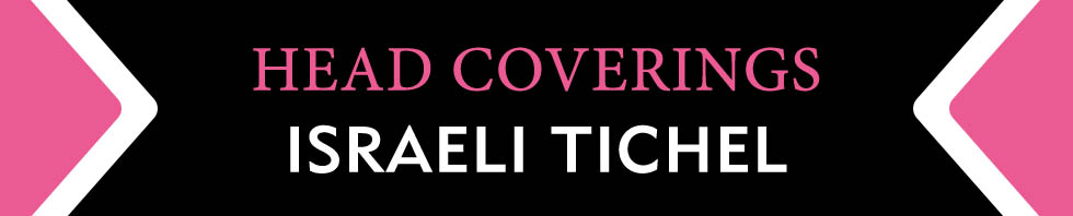 subcat-headcoverings-israeli-tichel.jpg
